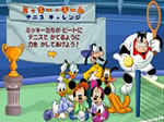 Mickey Mouse - Disney Tennis